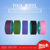 Wholesale Eco Friendly TPE with ABS Yoga Wheel with Customer Private Label