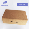 Cork Yoga Block Private Label Available Custom Logo Wholesale